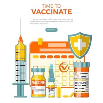 注射器でバナーを予防接種する時間