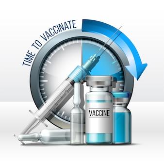 コンセプトを予防接種する時間。シリンジ、ワクチンのボトル、タイマー時計。コロナウイルスの予防接種と予防接種のコンセプト。パンデミックと戦います。白のリアルなイラスト