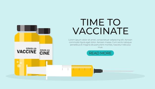 Пора делать прививки. вакцинация против коронавируса.