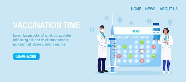 コロナウイルスのウェブバナーに対する免疫のために予防接種をする時間