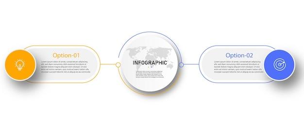 Хронология круговой диаграммы инфографики