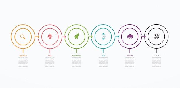 단계 구조가있는 타임 라인 인포 그래픽 디자인 템플릿. 6 가지 옵션 조각 또는 단계가있는 비즈니스 개념. 블록 다이어그램, 정보 그래프, 프레젠테이션 배너, 워크 플로.
