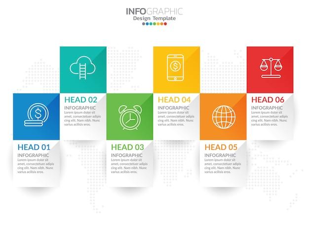 Хронология инфографики дизайн вектор и значки маркетинга