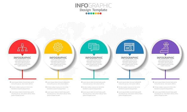 Инфографический шаблон временной шкалы со стрелками и 5 вариантами плоского дизайна