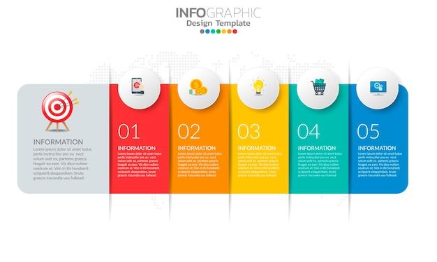 矢印とオプションのフラットデザインのタイムラインインフォグラフィックテンプレート