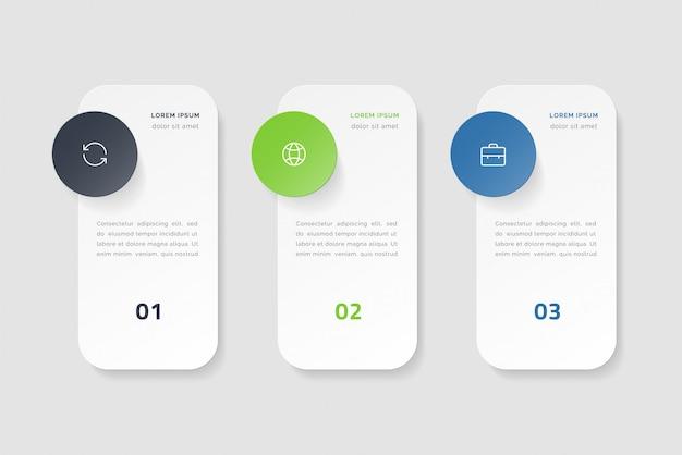 3つのオプション、ステップまたはプロセスを持つタイムラインインフォグラフィック。カラフルなテンプレートデザイン