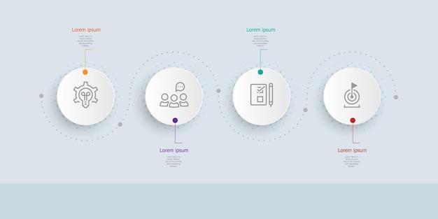 タイムラインのインフォグラフィックビジネスとプレゼンテーションのための4つのステップ
