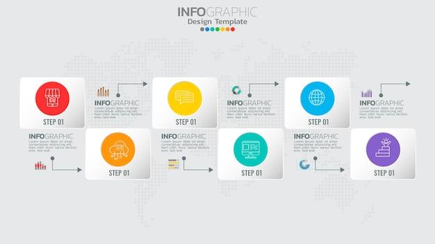 6要素のワークフロープロセスチャートを含むタイムラインインフォグラフィックテンプレート。
