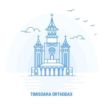 Timisoara orthodax blue landmark