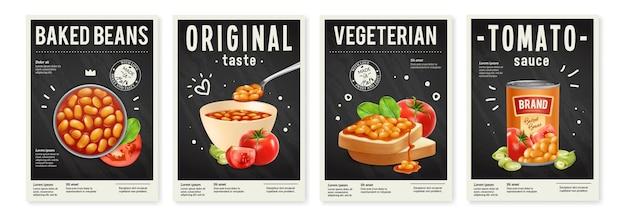 주석 그릇과 토마토 소스 현실적인 포스터에 구운 콩 토스트 격리 설정
