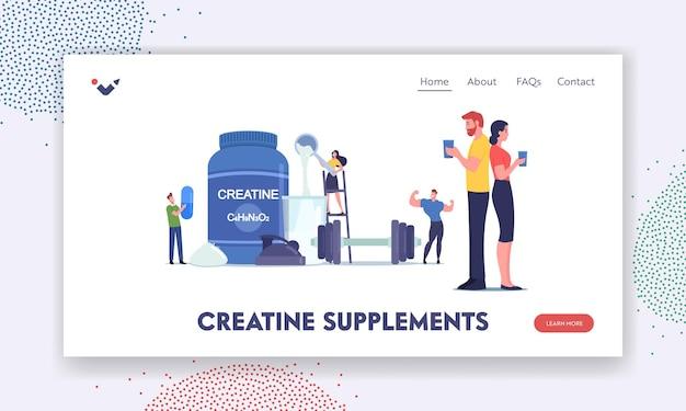 Крошечные персонажи пьют коктейль с добавкой креатина в шаблоне целевой страницы спортзала. спортивное питание, здоровый образ жизни. люди накачивают мышцы. бодибилдинг еда. векторные иллюстрации шаржа