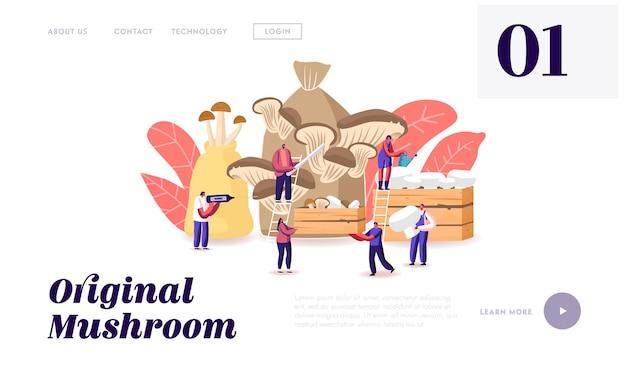 Крошечные персонажи, выращивающие грибы в домашнем шаблоне целевой страницы.