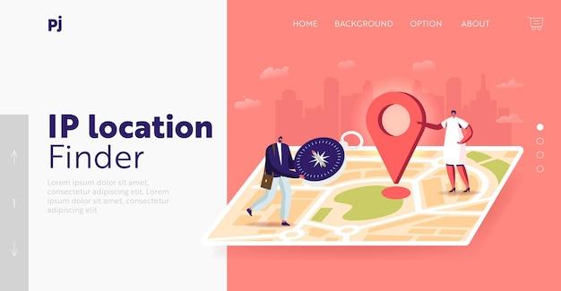 巨大な紙の地図のランディングページテンプレートでオリエンテーリングする小さなキャラクター。外国の都市、観光ルートで正しい道を探しているコンパスを持つ男。ジオロケーション、ナビゲーション。漫画の人々のベクトル図