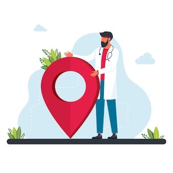 Крошечный доктор стоит возле знака gps. врач ищет геолокацию. символ геолокации. приложение службы gps-навигации в медицине. карты, получить метафоры направлений.