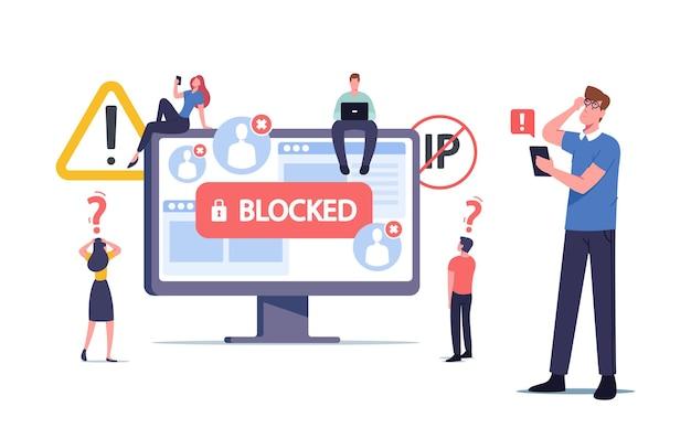 画面上のブロックされたアカウントを持つ巨大なコンピューターモニターの周りの小さな男性と女性のキャラクター。ハッカーのサイバー攻撃、検閲、またはランサムウェア活動のセキュリティ。漫画の人々のベクトル図