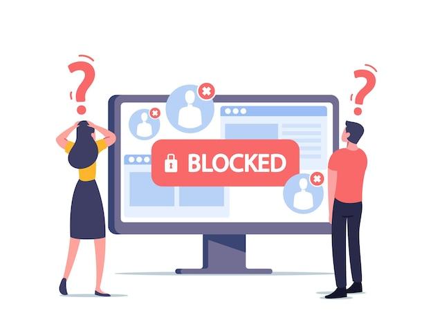 画面上のブロックされたアカウントに驚いた巨大なコンピューターモニターの小さな男性と女性のキャラクター。ハッカーのサイバー攻撃、検閲、またはランサムウェア活動のセキュリティ。漫画の人々のベクトル図