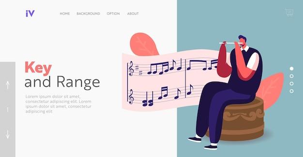 큰 오르골에 앉아 플루트를 연주하는 작은 남성 캐릭터는 오선 페이지 템플릿에 대한 메모와 함께 플루트를 연주합니다. 빈티지 악기 또는 장식 기념품 멜로디 연주. 만화 벡터 일러스트 레이 션