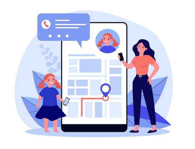 モバイルアプリで娘のいる場所を探している小さな母親。お母さん、追跡、フラットイラストを呼び出します。デジタル技術とナビゲーションの概念