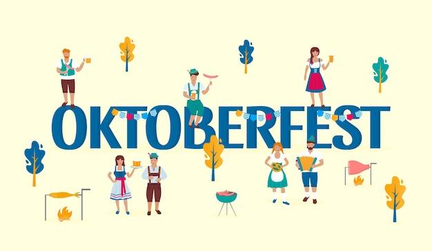 Крохотные человечки в традиционных австрийских костюмах на фоне огромной надписи октоберфест. немецкий народный праздник природы. баварский осенний фестиваль пива.