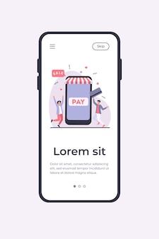 모바일 앱을 통해 플라스틱 카드로 결제하는 작은 젊은이들. 스마트 폰, 온라인, 평면 벡터 일러스트 레이 션을 저장합니다. 쇼핑 및 디지털 기술 개념 모바일 앱 템플릿