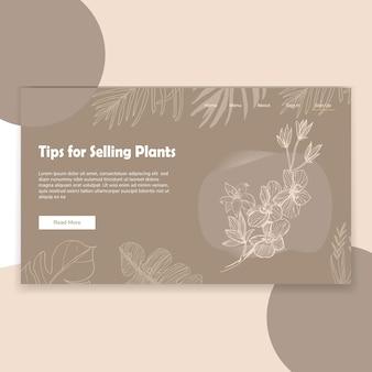 花の線画植物を販売するためのヒントのウェブサイト