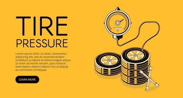 Иллюстрация давления давления в шинах для рекламы автосервиса.