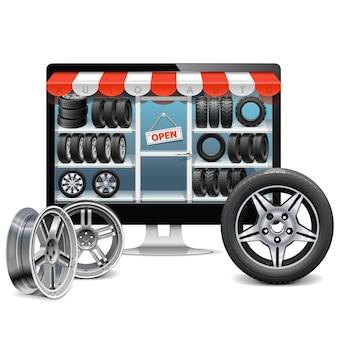 タイヤショップコンセプト分離イラスト