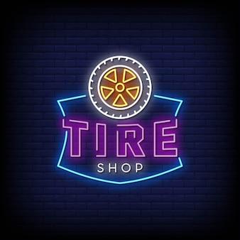 Логотип магазина шин в стиле неоновых вывесок