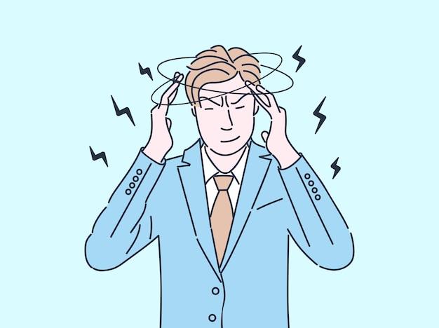 疲れたビジネスマンフラットカラーイラスト。男は疲れて不健康な感じ、頭痛、めまいがアウトラインと漫画のキャラクターを分離しました。片頭痛のあるストレスの多い過労従業員