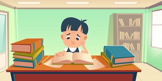 공부의 스트레스를 받고 피곤 슬픈 학생