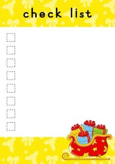아이들을 위한 할 일 목록 빈 템플릿 체크리스트