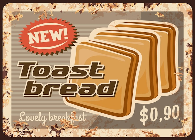 Тост хлеб, пекарня металлическая тарелка ржавая, запеченная еда