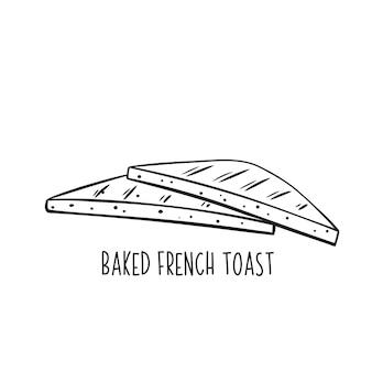 Наброски хлеба тоста. пшеничный хлеб, два ломтика жареных тостов. изолированные черным на белом иллюстрации пекарни для дизайна продуктов питания.