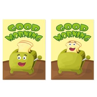 パンのスライスとトースター。おはようポスター。手描きのベクトルストックイラスト。