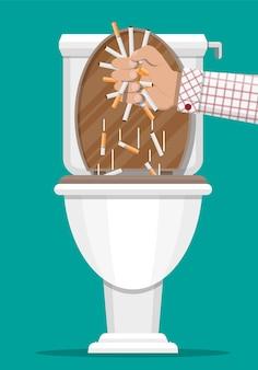 タバコ乱用の概念。手でタバコをトイレに入れます。喫煙禁止。拒否、提案の煙。フラットスタイルのイラスト。