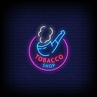 Табачный магазин логотип неоновые вывески стиль текста