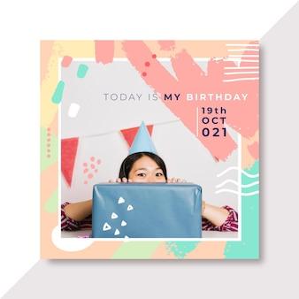 Сегодня моя поздравительная открытка