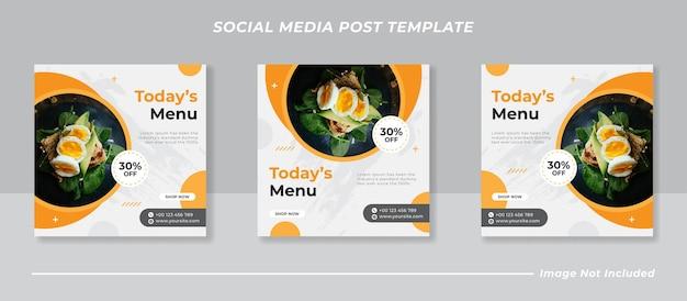 오늘의 메뉴 음식 소셜 미디어 배너 서식 파일