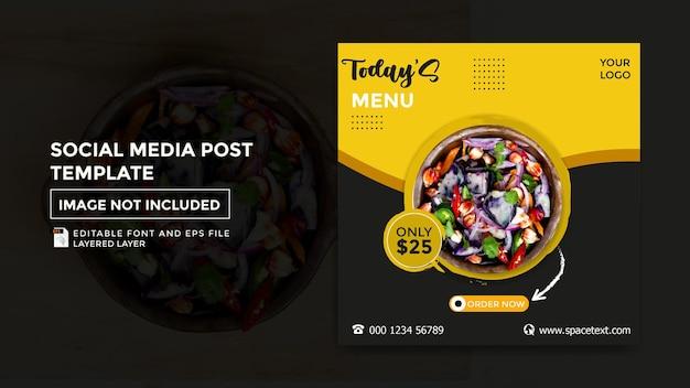 오늘의 메뉴 테마 포스트 소셜 미디어 템플릿