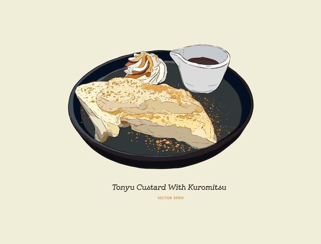 豆腐カスタードまたは豆乳クレメブリュレ(ブラウンシュガー入り)