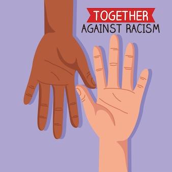 Together against racism with hands, black lives matter concept