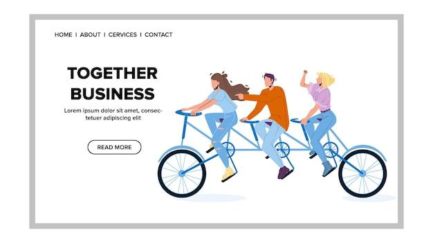 一緒にビジネスとチームパートナーシップベクトル。男性と女性のグループは一緒にビジネスをし、タンデム自転車に乗っています。キャラクタービジネスマンチームワークウェブフラット漫画イラスト