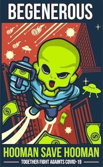 一緒に戦い再びcovid-19ポスターは寛大な人間を救う人間のエイリアンデザインアート