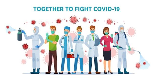 Covid-19와 싸우기 위해 함께하십시오. 의료 협력, 코로나 바이러스 퇴치. 의사, 간호사 및 안전 얼굴 마스크 그림을 착용하는 사람들.