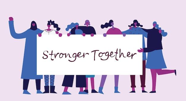Вместе мы сильнее и руками соприкасаемся друг с другом дизайн людей многонациональной расы и сообщества ...