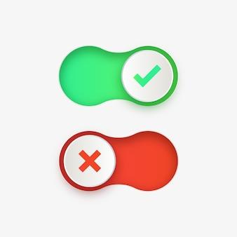 녹색 예 및 빨간색 아니오 체크 표시 기호가 있는 스위치 버튼 켜기 및 끄기 아이콘