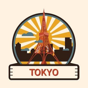 Tokyo city badge, japan