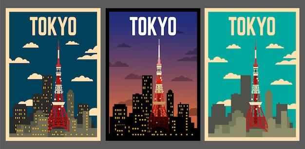 フラットなデザインの東京イラスト