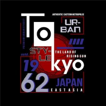 Токио япония восточная азия текстовый фрейм графический типография векторная иллюстрация футболка