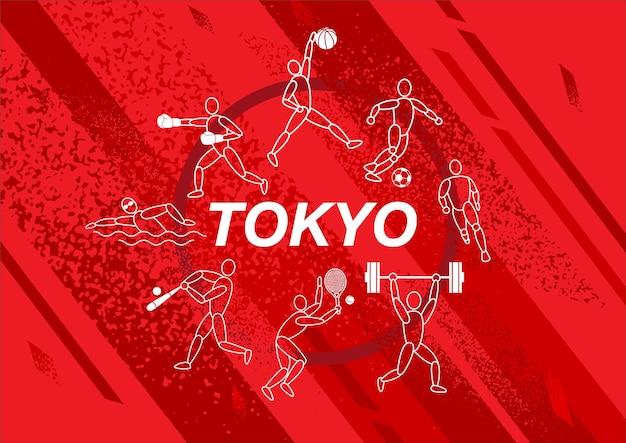 도쿄, 일본 국기 개념, 스포츠 장비 배경, 세계 게임.